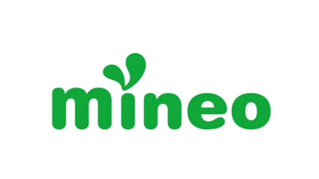 mineo-640x360